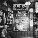 Historic Picture, a traditional store in Chinatown