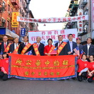 October 2011, Celebration of National Day of Republic of China